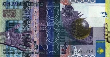 10000_tenge_(2006)