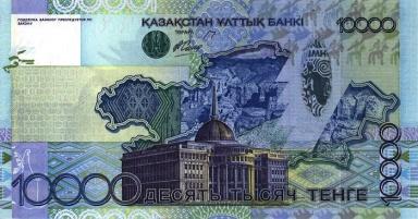 10000_tenge_(2006)_r