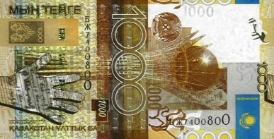 1000_tenge_(2006)