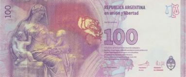 100_Pesos_bill_(back)_-_Evita_(Argentina)