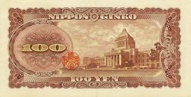 1024px-SeriesB100Yen_Bank_of_Japan_note_-_back