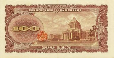 1024px-SeriesB100Yen_Bank_of_Japan_note_-_back