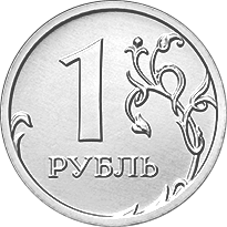 1_Russian_Ruble_Obverse_2016