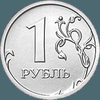 1_Russian_Ruble_Obverse_2016