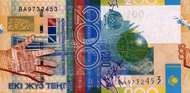 200_tenge_(2006)