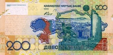 200_tenge_(2006)_r