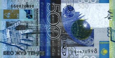 500_tenge_(2006)
