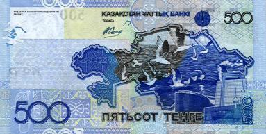 500_tenge_(2006)_r