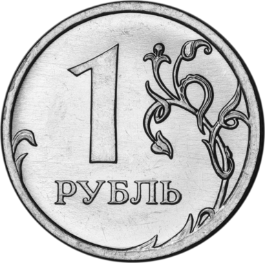 800px-Russia-Coin-1-2009-a