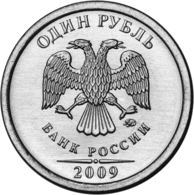 800px-Russia-Coin-1-2009-b