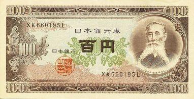 800px-SeriesB100Yen_Bank_of_Japan_note
