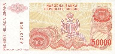 BosniaHerzegovinaP150-50000Dinara-1993-donatedsrb_b