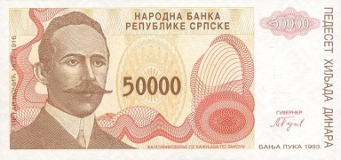 BosniaHerzegovinaP150-50000Dinara-1993-donatedsrb_f