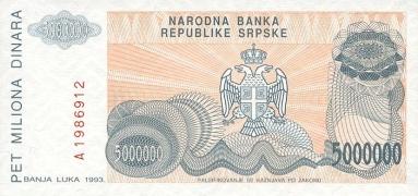 BosniaHerzegovinaP153-5MillionDinara-1993-donatedsrb_b