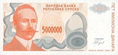 BosniaHerzegovinaP153-5MillionDinara-1993-donatedsrb_f