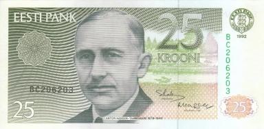 EstoniaP73b-25Krooni-1992(94)_f