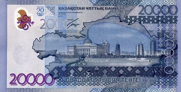 KAZ0045r