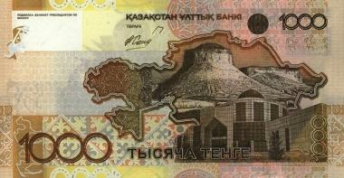 KazakhstanPNew-1000Tenge-2006-donatedTA_b