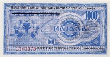 KosovoPNL-1000Dinars-1999-donatedmjd_b
