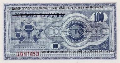 KosovoPNL-100Dinars-1999-donatedmjd_b