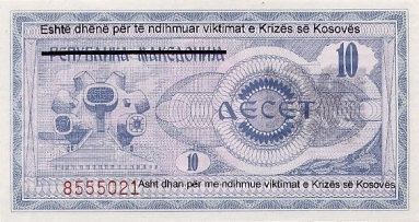 KosovoPNL-10Dinars-1999-donatedmjd_b