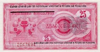 KosovoPNL-25Dinars-1999-donatedmjd_b