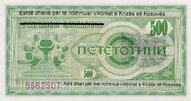 KosovoPNL-500Dinars-1999-donatedmjd_b
