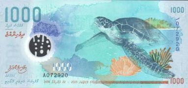 maldives_mma_1000_rufiyaa_2015.10.05_b221a_pnl_a_072920_f