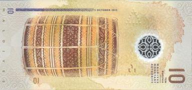 maldives_mma_10_rufiyaa_2015.10.05_b216a_pnl_a_167662_r