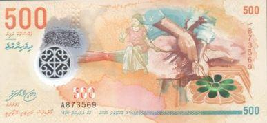 maldives_mma_500_rufiyaa_2015.10.05_b220a_pnl_a_873569_f