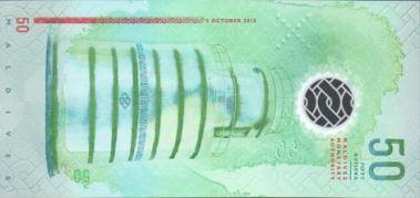 maldives_mma_50_rufiyaa_2015.10.05_b218a_pnl_a_215859_r