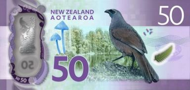 new_zealand_rbnz_50_dollars_2016.04.00_b40a_pnl_aa_14123123_r