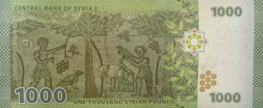 NewSyrian1000back