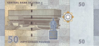 NewSyrian50back - Copy