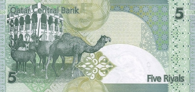QatarPNew-5Riyals-(2002)_b