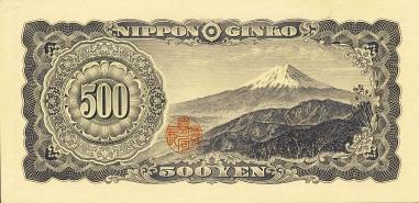 Series_B_500_Yen_Bank_of_Japan_note_-_back