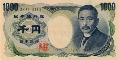 Series_D_1K_Yen_Bank_of_Japan_note_-_front