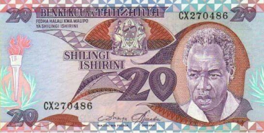 Tzs-20-note-front