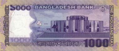 1000_Bangladeshi_taka_banknote_rev