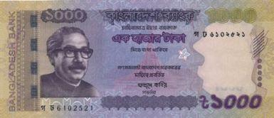 1000_Bangladeshi_taka_Obs_2011