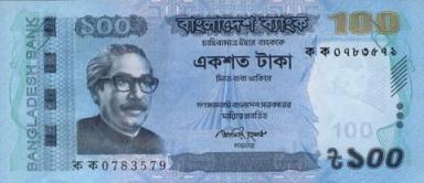 100_Bangladeshi_taka_Obs_2011