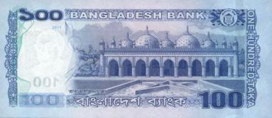 100_Bangladeshi_taka_rev_2011