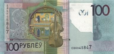 100_Belarus_2009_back