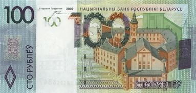 100_Belarus_2009_front