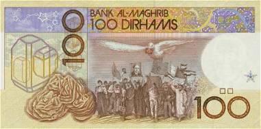 100_dirham_back