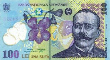 100_lei._Romania,_2005_a