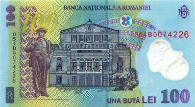 100_lei._Romania,_2005_b