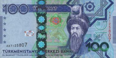 100_manat._Türkmenistan,_2014_a