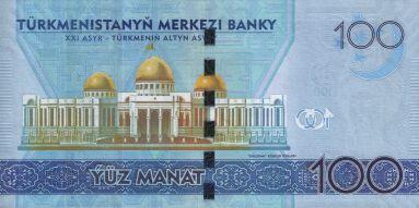 100_manat._Türkmenistan,_2014_b