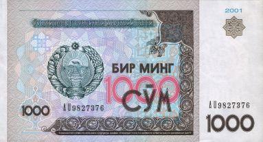 1024px-UZS1000_2001_front